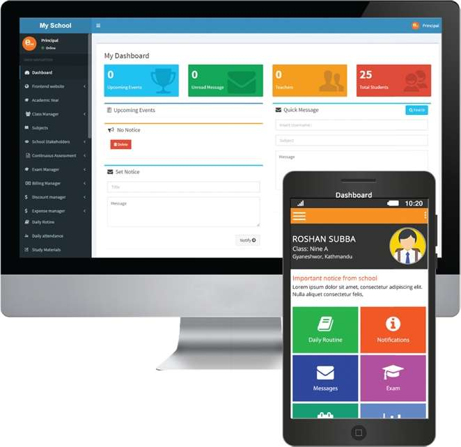 Download School Manager