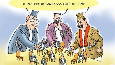 Anomalies of Ambassador Appointment