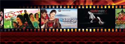 Changing Times for Nepali Film Industry