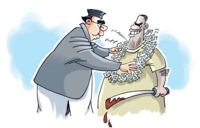 Cash for Killers from State Coffers