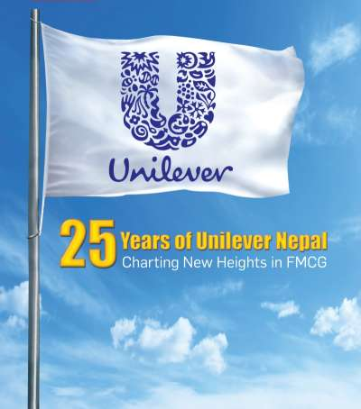 25 Years of Unilever Nepal : Charting New Heights in FMCG