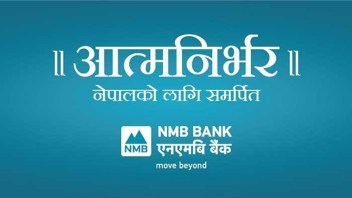 Corporate Campaign of NMB Bank