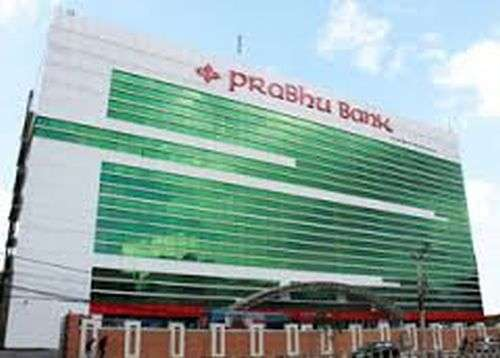 Auction Bidding of Prabhu Bank's Right Shares
