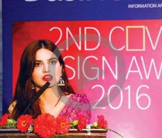 Video of NewBiz Cover Design Award 2016
