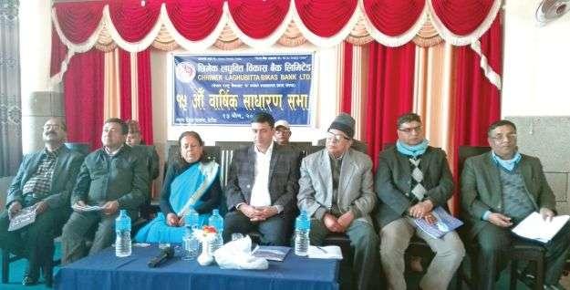 annual report of nepal 2072 73 pdf