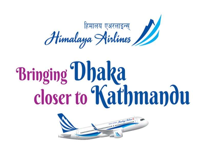 Himalaya Airlines to Start Direct Flights to Dhaka from July 22