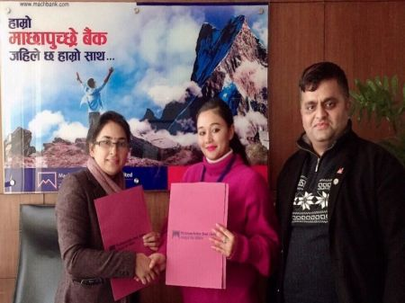 Machhapuchchhre Bank signs MoU with Nepal National Hospital