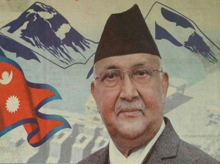 I'll be the First to Purchase IPO of Hydropower Built with Public's Money: PM Oli