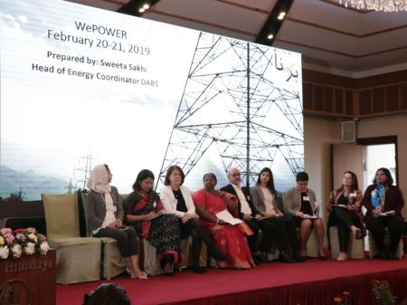 The First Regional Conference of 'WePOWER' kicks off in Kathmandu