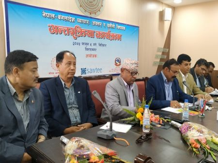 Stakeholders Suggest Revision of Trade Agreements with Bangladesh