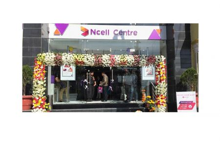 Ncell launches 'Ncell Super Seller' campaign for its retailers