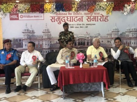 Himalayan Bank Inaugurates Branch at Janakpurdham
