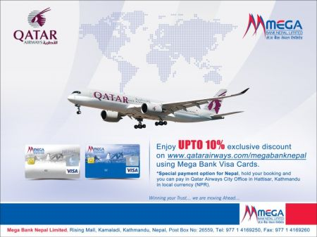 Qatar Airways to Provide Special Discount to Mega Bank Card Holders
