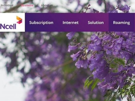 Ncell brings 'Unlimited Roaming Data Pack' for India