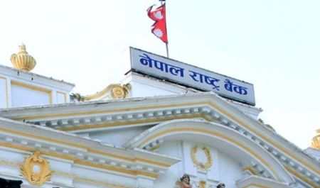 Nepal Rastra Bank to Sell its Share of NEPSE