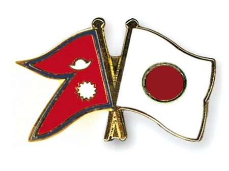 JICA Nepal signs Grant Assistance for Education, Scholarship with Nepal