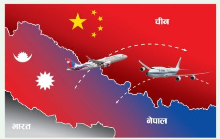 Government to Review Nepal-China Flight Service Agreement