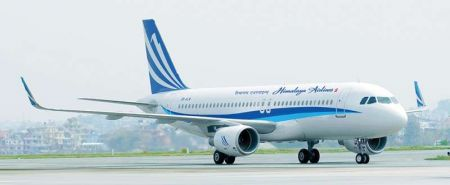 Himalaya Airlines Starts Direct Flight to Dhaka