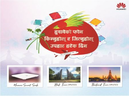 Huawei's Dashain Offer gives chance for Customers to win Bali or Thailand Trip