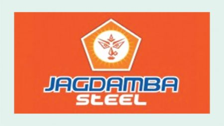Production of 300 Tons of Sub-Standard Steel of Jagadamba Banned
