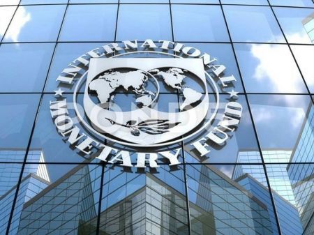World Economy to Shrink by 4.4 Percent in 2020: IMF