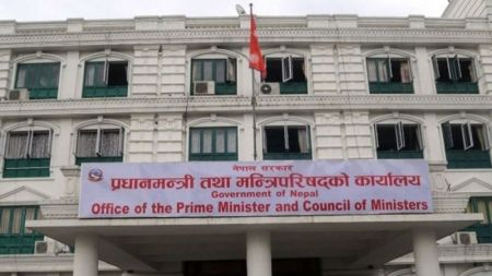 Dashain Bonus of Ministers and MPs to go to Relief Fund