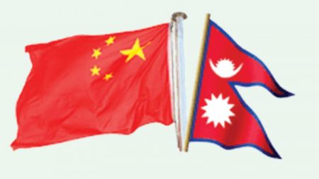 Nepal-China Joint Trade Task Force Unable to Hold Meeting More than Once
