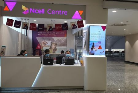 New Ncell Centre at TIA