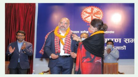 Newly Elected FNCCI Members Take Oath of Office