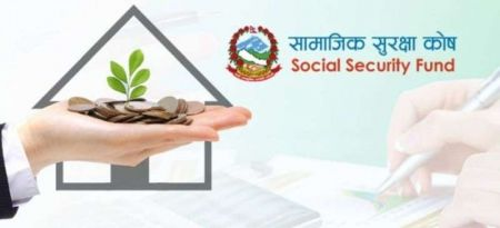 Contributors of SSF can Avail Loan Soon