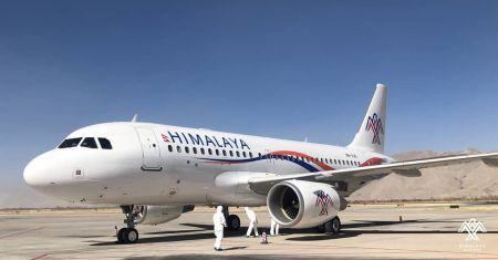 Himalaya Airlines Conducts Test Flight to Lhasa