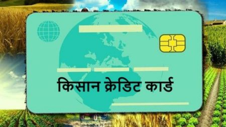 Agriculture Development Bank Launches Credit Card for Farmers