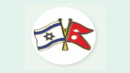 Nepal signs Protocol to Send Workers to Israel