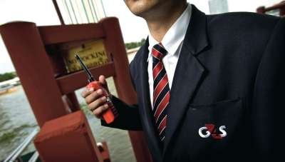 G4S Nepal : A Commitment to Security