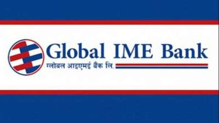 NAV Of Global IME Samunnat Scheme-1 Below 10