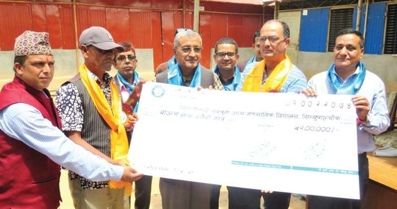 Nepal Bank Provides Rs 5.2mn to Construct School Building