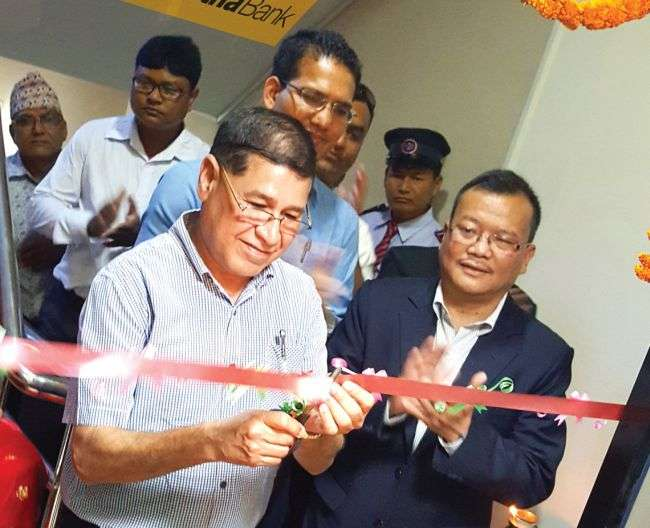 Siddhartha Bank Opens Branch at Surkhet