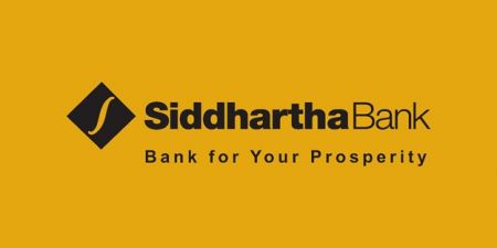 New Branch of Siddhartha Bank