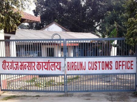 Birgunj Customs Offices fail to Meet the Target of Revenue Collection