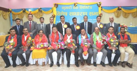 Rana Elected Chairman of Kumari Bank