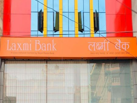 Laxmi Bank's Branch Network Grows to 108
