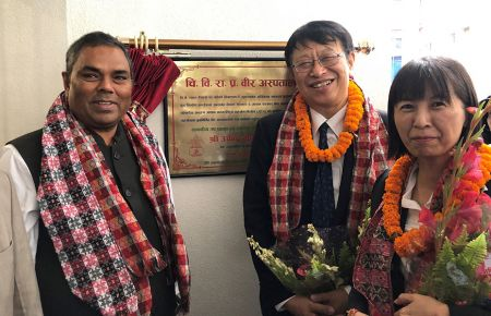 Japan Hands Over Hospital Buildings to Nepal