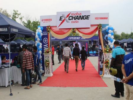 Yamaha  Exchange Offer Underway at Bhrikuti Mandap