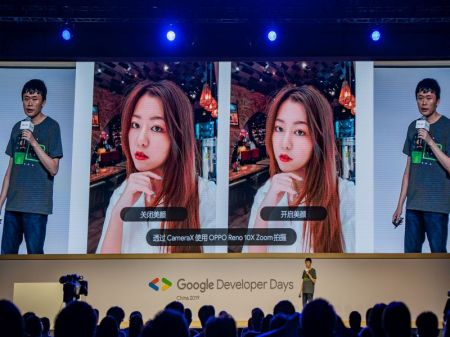 OPPO Showcases New CameraX Capabilities at GDD China 2019