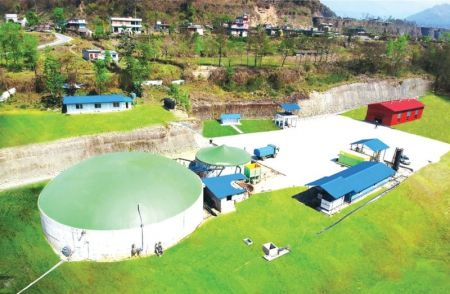 Gandaki Energy starts operation of Bio-gas Plant in Pokhara