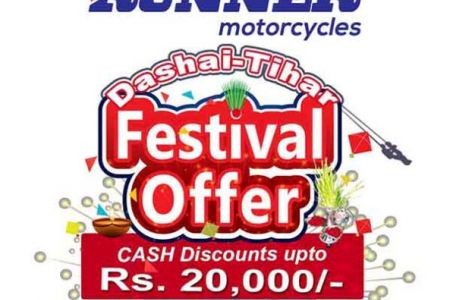 Runner Motorcycle announces cash discount up to Rs 20,000
