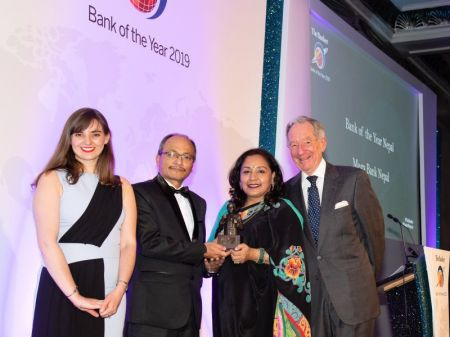 Mega Bank receives Bank of the Year 2019 Award