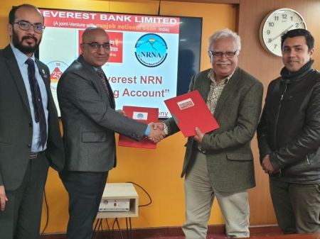 Everest Bank Announces Special Facility for NRN Saving Account