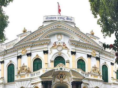 NRB Prepares for Bad Loan Provisioning in Connection to Lalita Niwas Scam