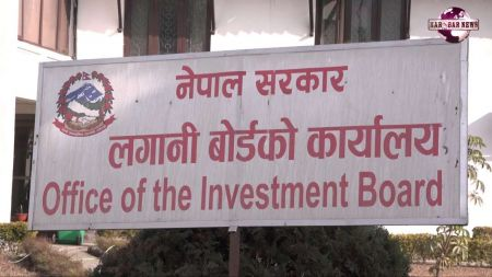 Sushil Bhatta Appointed CEO of Investment Board